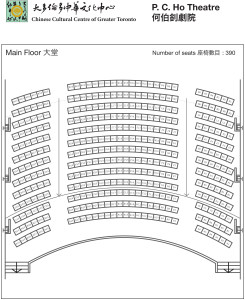 PC Ho Main Floor Seating